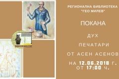 12-06-2018-invite
