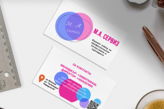 Screenshot_2021-06-01-м-а-сервиз-визитки